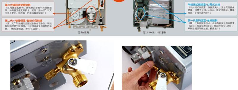 万和jsq21-10c v9非常节能恒温型强排式燃气热水器