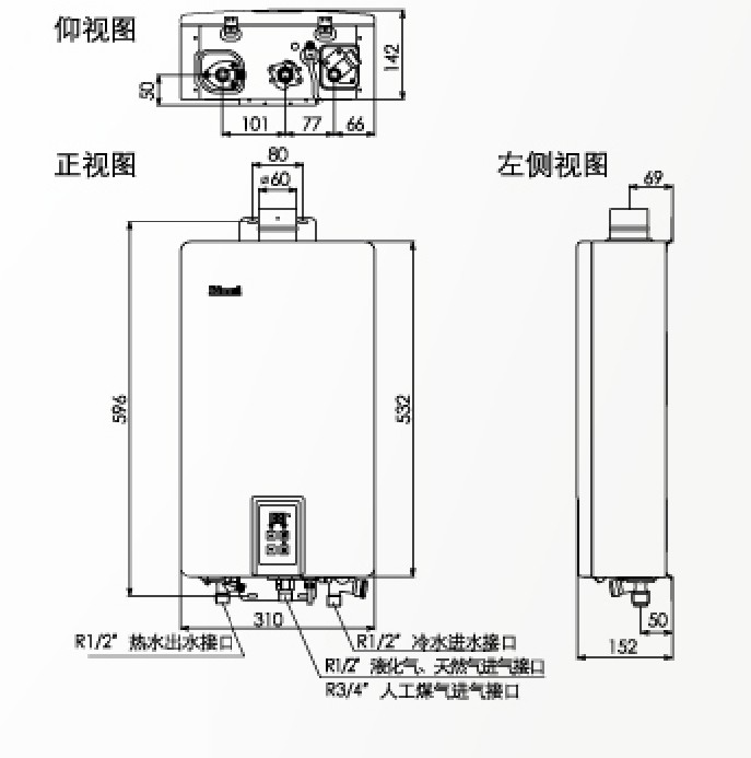 林内热水器11e22ar恒温热水器 包安装保修图片
