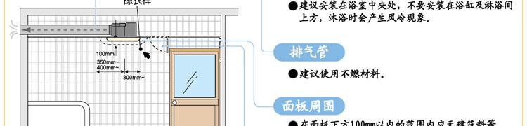 乐奇 多功能换气暖风风暖机/浴霸bd-125l2【图片 价格