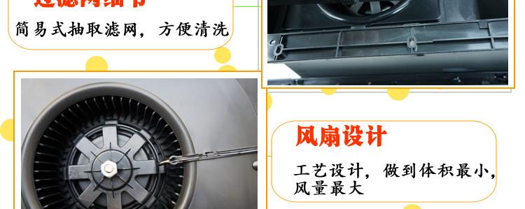 乐奇 多功能浴室暖风换气线控风暖/浴霸s-155l【图片