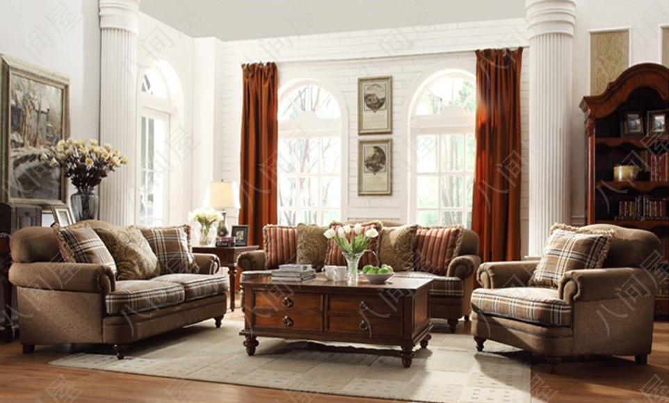 美式复古单双三人沙发