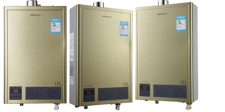 万和/jsq24-12et16/燃气热水器