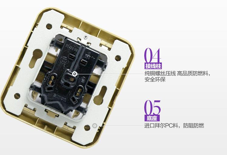 西蒙开关插座面板西蒙60系列香槟金色五孔电源插座面板二三插座