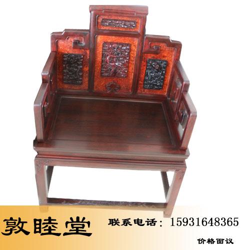 大城红木家具【图片 价格