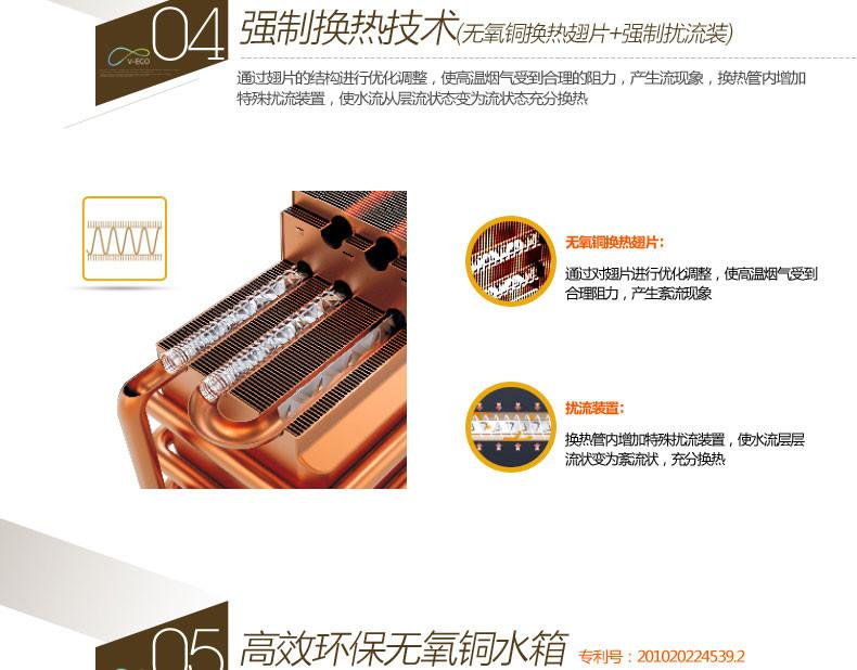万和燃气热水器智能恒温jsq32-16p5【图片 价格 规格