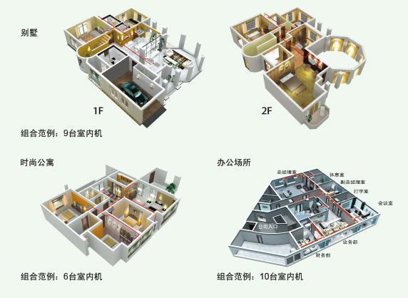松下master系列室内机cs-me9d0a04【图片 价格 规格