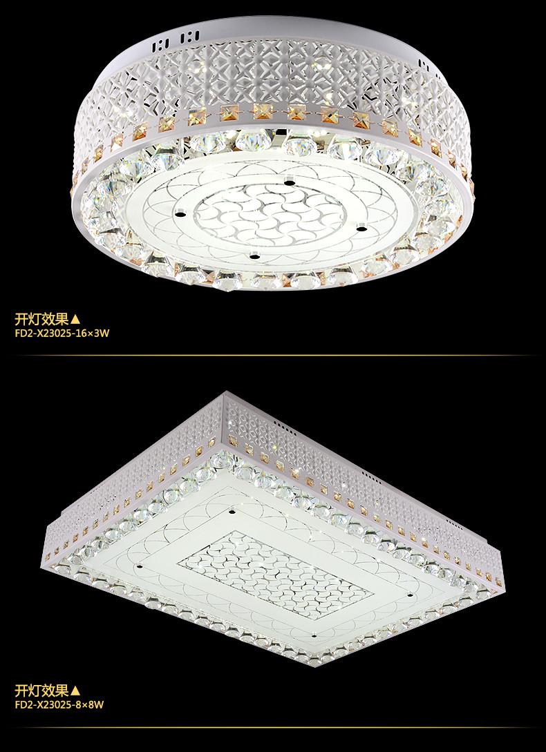 飞雕led客厅吸顶灯现代简约水晶灯fd2-x23025