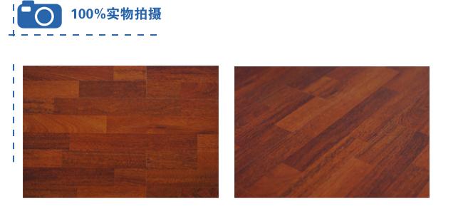 瑞士卢森地板fix1460花梨木【图片 价格 规格 评价】