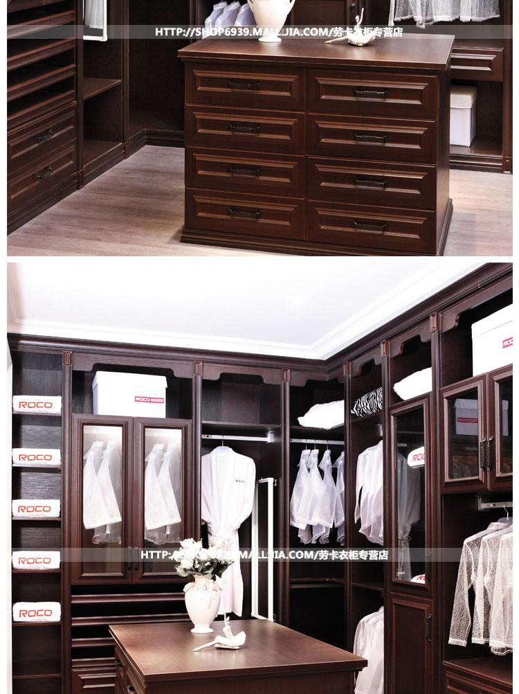 索菲亚定制家系列 衣柜书柜榻榻米欧式古典豪华书房