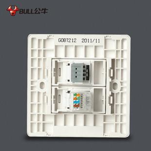 公牛开关面板 电话网络网线插座面板 g08t212