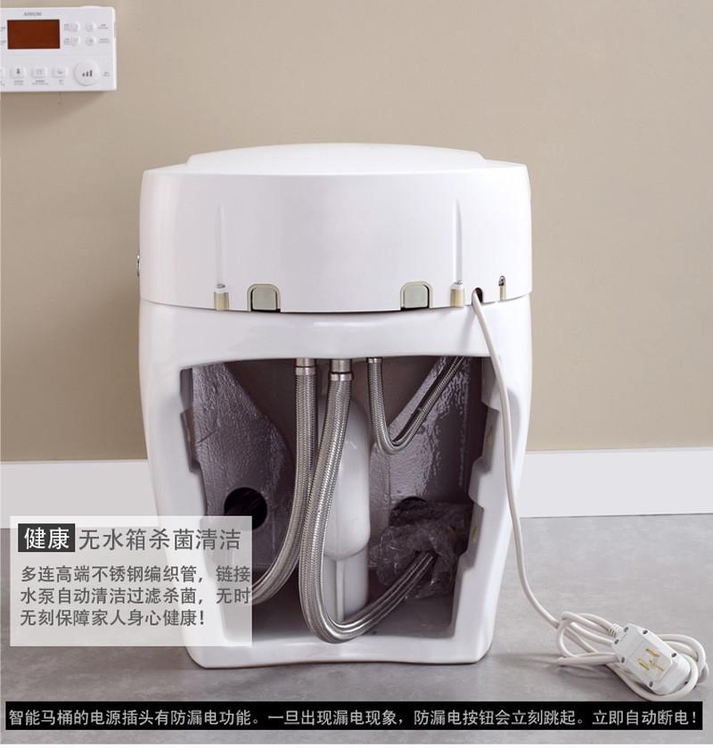 箭牌卫浴 智能马桶无水箱自动烘干一体智能坐便器 带遥控 akb1130