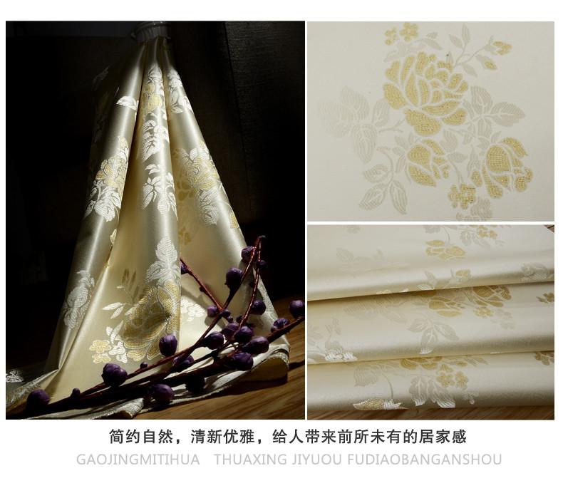 03田园卧室 无缝墙布经典提花工艺米黄粉红卧室满贴