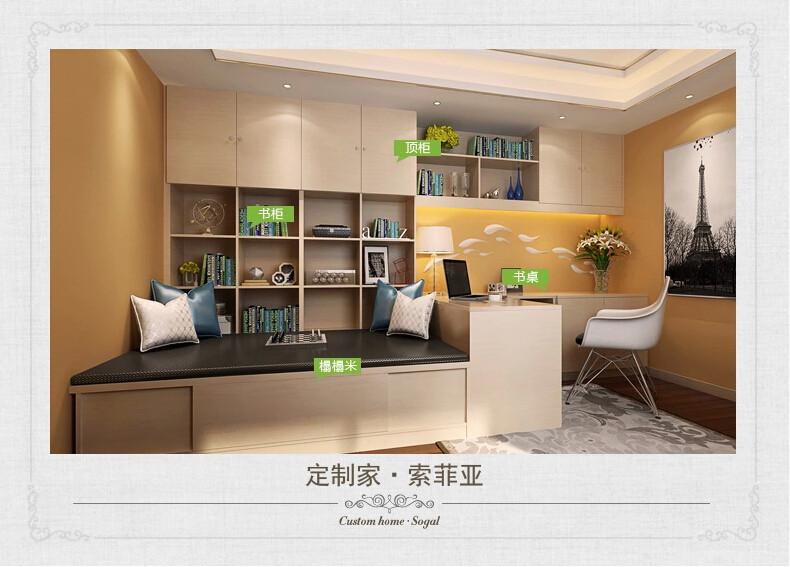 书房榻榻米家具定制 转角写字台 衣柜书桌组合设计卧室