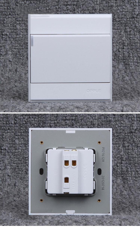 欧普电工致美p021612a一开双控开关面板