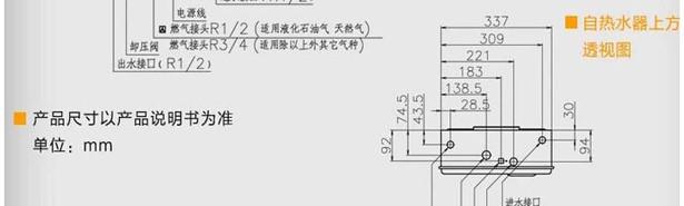 【能率热水器】noritz/能率 11升恒温燃气热水器天然气gq-1150fe