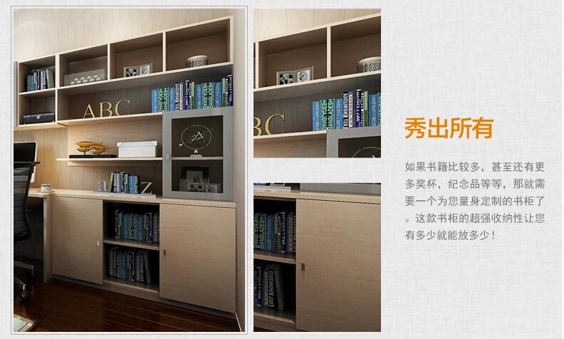 索菲亚定制榻榻米 连体书桌柜 飘窗书房家具定做 订做卧室设计