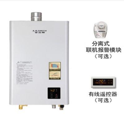 jsq24-cb 燃气热水器12升