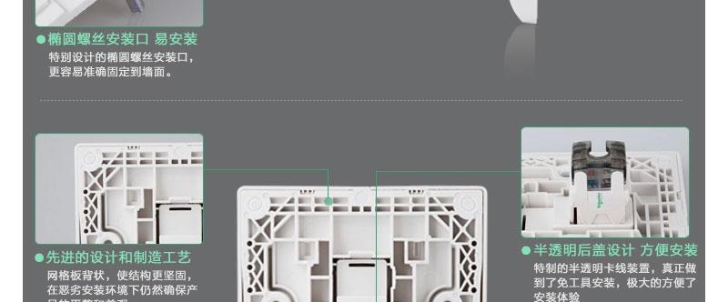 【施耐德】电脑插座 网络网线 丰尚 白色e8231rjs_5