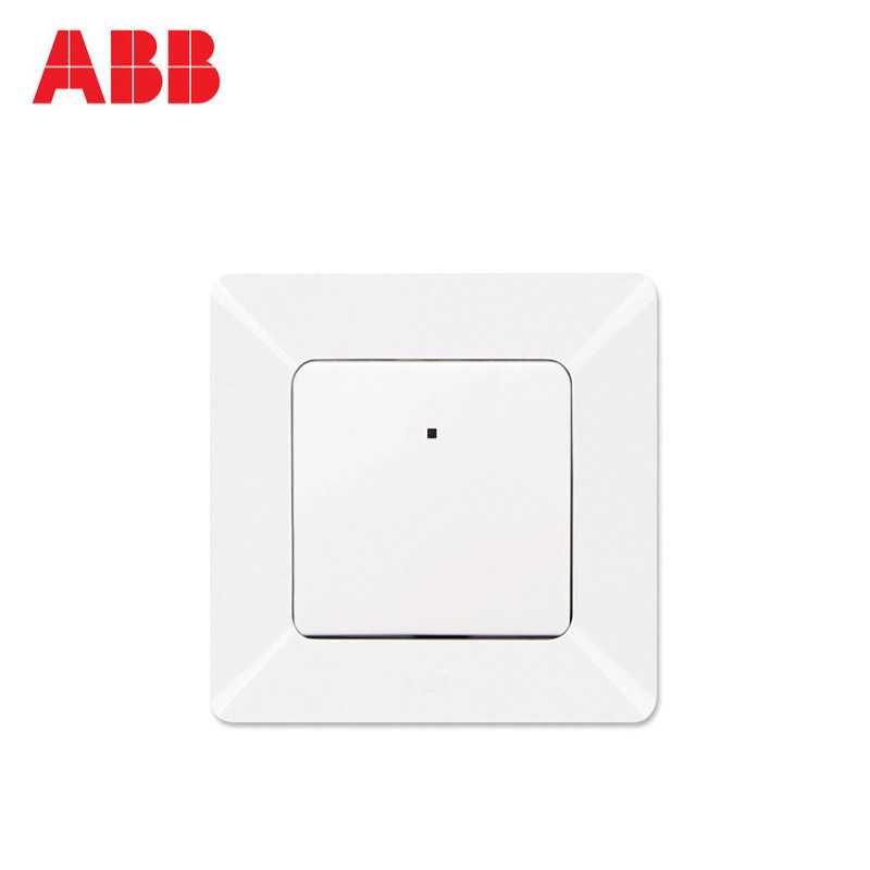 【abb开关插座由雅】一开双控带灯开关 |德国品质 优雅时尚 超大翘板